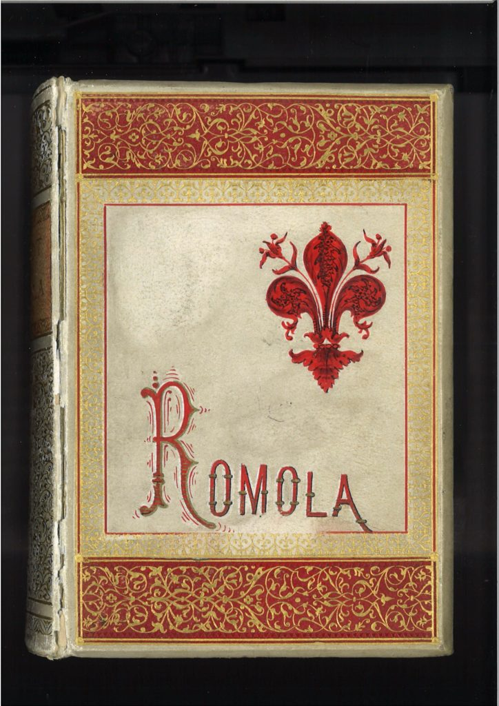 White book with title in red and pattern across top and bottom of cover.
